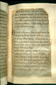 """BLBeowulf"" by Unknown medieval - British Library (Manuscripts blog). Licensed under Public Domain via Wikimedia Commons - http://commons.wikimedia.org/wiki/File:BLBeowulf.jpg#/media/File:BLBeowulf.jpg"